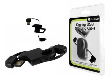 Вземете практичен ключодържател и зарядно за мобилни устройства в едно! - Снимка