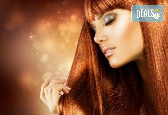 Боядисване с боя на клиента, подстригване, масажно измиване и сешоар - прав или букли в салон за красота Bella Style! - Снимка 1