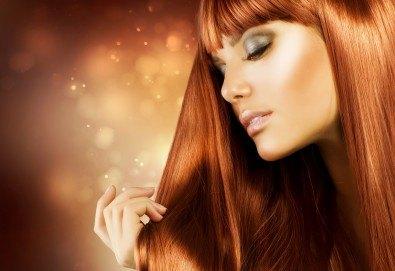 Боядисване с боя на клиента, подстригване, масажно измиване и сешоар - прав или букли в салон за красота Bella Style! - Снимка