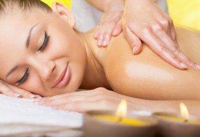 Изчистете тялото си от токсините и релаксирайте! Императорски огнен масаж с масло от маслина в студио за красота Secret Vision - Снимка