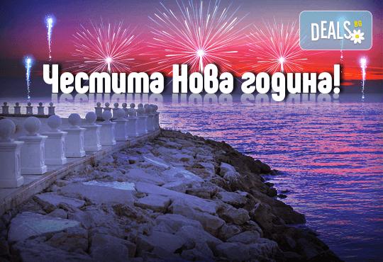 Нова година 2018 в Дуръс, Албания! 3 нощувки със закуски, 2 вечери и Празнична вечеря в Flower & Spa 5*, транспорт, екскурзовод и програма - Снимка 1