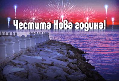 Нова година 2018 в Дуръс, Албания! 3 нощувки със закуски, 2 вечери и Празнична вечеря в Flower & Spa 5*, транспорт, екскурзовод и програма - Снимка