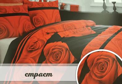Подарък за дома! Луксозен комплект спално бельо ранфорс, 100% памук, двоен или единичен, десени от колекция Любов, Zavivkite.com! - Снимка