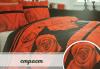 Подарък за дома! Луксозен комплект спално бельо ранфорс, 100% памук, двоен или единичен, десени от колекция Любов, Zavivkite.com! - thumb 4