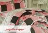 Подарък за дома! Луксозен комплект спално бельо ранфорс, 100% памук, двоен или единичен, десени от колекция Любов, Zavivkite.com! - thumb 9