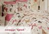 Подарък за дома! Луксозен комплект спално бельо ранфорс, 100% памук, двоен или единичен, десени от колекция Любов, Zavivkite.com! - thumb 6