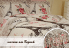 Подарък за дома! Луксозен комплект спално бельо ранфорс, 100% памук, двоен или единичен, десени от колекция Любов, Zavivkite.com! - thumb 3