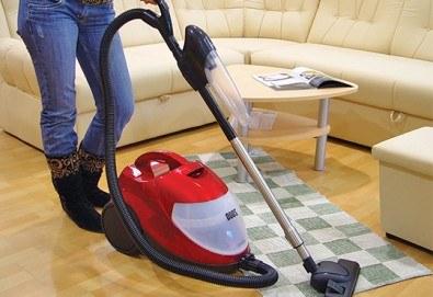 Специална оферта за СЛЕД РЕМОНТ! Комплексно почистване за жилища, офиси и други помещения до 80 кв. м.от фирма Авитохол! - Снимка