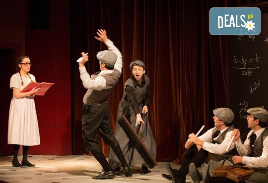 На театър с децата! Гледайте Алиса в страната на чудесата на 23.12.от 11 ч. в Младежки театър, голяма сцена! 1 билет - Снимка 11