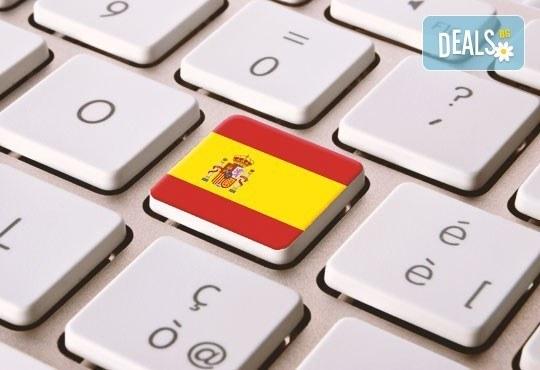 Ефективно и полезно! Научете испански език с двумесечен онлайн курс на нива А1 и А2 с www.onlexpa.com! - Снимка 3