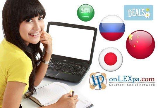 Онлайн езиков курс по Японски, Арабски, Китайски или Руски език и IQ Тест