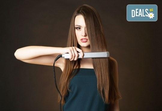 Хидратираща или кератинова терапия с инфраред преса и подсушаване в салон за красота Bella Style! - Снимка 1
