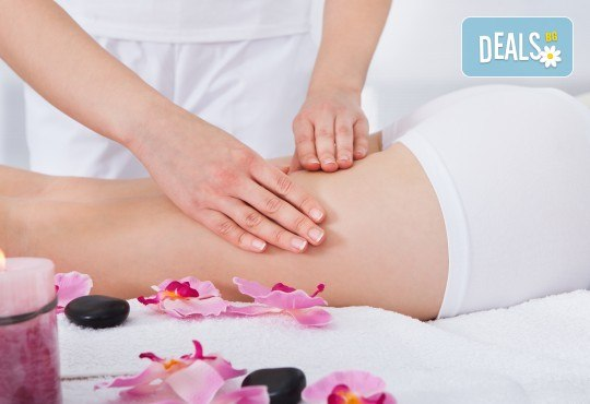 Стройно тяло! Интензивна антицелулитна процедура: мануален антицелулитен масаж + огнен масаж и антицелулитна стягаща маска в Massage and therapy Freerun! - Снимка 3