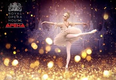 Ексклузивно в Кино Арена! Вълшебния балет Лешникотрошачката на сцената на Ковънт Гардън, на 28, 30 и 01.01. в киносалоните в София! - Снимка