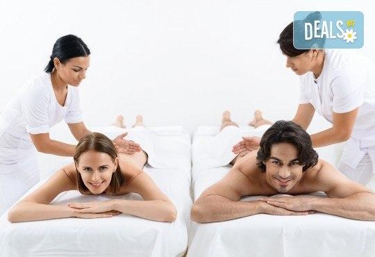 Релакс за двама с мед и мляко! Релаксиращ или дълбокотъканен масаж на цяло тяло за двама + точков масаж на скалп и зонотерапия в Massage and therapy Freerun! - Снимка 2