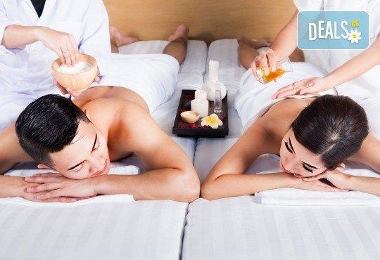 Релакс за двама с мед и мляко! Релаксиращ или дълбокотъканен масаж на цяло тяло за двама + точков масаж на скалп и зонотерапия в Massage and therapy Freerun! - Снимка 1