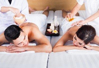 Релакс за двама с мед и мляко! Релаксиращ или дълбокотъканен масаж на цяло тяло за двама + точков масаж на скалп и зонотерапия в Massage and therapy Freerun! - Снимка