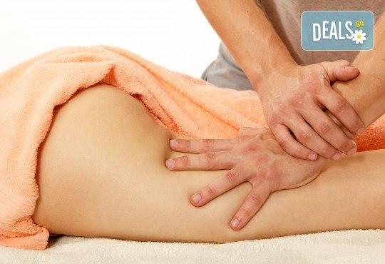 Изящна фигура! Антицелулитен масаж на корем, крака или седалище в салон за красота Слънчев ден - Снимка 1