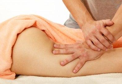 Изящна фигура! Антицелулитен масаж на корем, крака или седалище в салон за красота Слънчев ден - Снимка