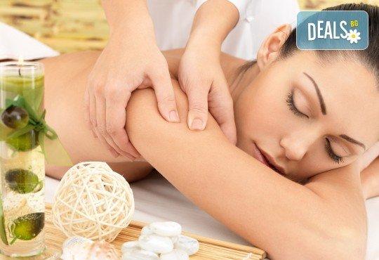 60-минутен класически масаж на цяло тяло в салон за красота Слънчев ден