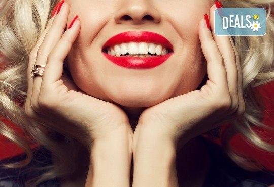 Холивудска усмивка! Професионално избелване на зъби със система и LED лампа от Sun-Dental - Снимка 1