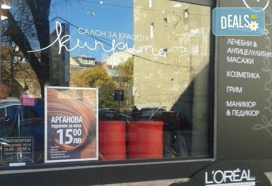 Почистване на лице, диамантено микродермабразио и бонус: 10% отстъпка от всички процедури в салон за красота Киприте - Снимка 6