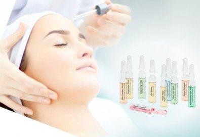 Почистване на лице в 12 стъпки и подарък по избор: козметичен масаж на лице и шия + ампула или почистване на вежди + тонизиращ масаж на лице в Beauty Studio Mom´s Place! - Снимка