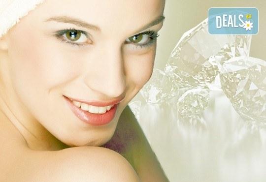 Засияйте с диамантено микродермабразио и маска според типа кожа в салон за красота Теди! - Снимка 1