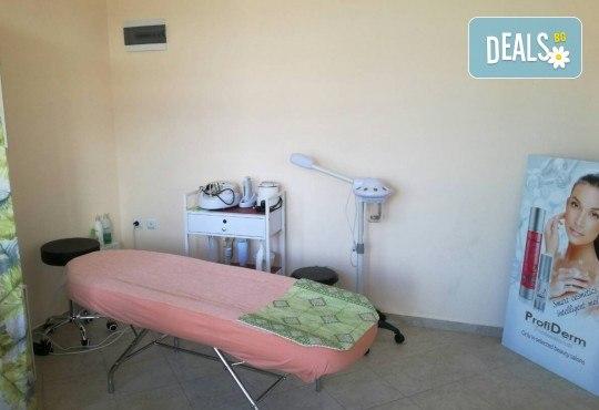 Нежна грижа за кожата! Колагенова терапия за лице с ултразвук в салон за красота Теди! - Снимка 6