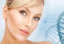За млада и красива кожа! Кислородна терапия за лице и радиочестотен лифтинг или безиглена мезотерапия в козметичен център DR.LAURANNЕ - Снимка