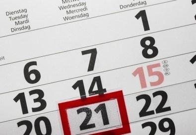 За дома или офиса! Поръчайте 1, 2, 3, 5, 10 или 20 броя работен календар със снимка или лого от Studio SVR Design! - Снимка