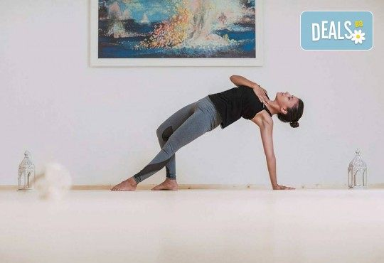 Здраво тяло и спокоен ум! 1 посещение на йога практика по избор в новооткритото йога студио Narayana в центъра на София! - Снимка 5