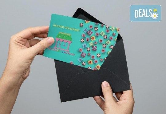 10 броя поздравителни картички по Ваш избор и по собствен дизайн от Магазинчето на Руски паметник! - Снимка 1