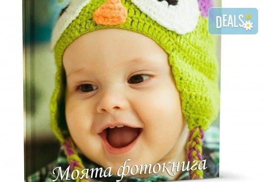 Красив подарък за любимите хора! Вземете фототетрадка или фотокнига от Магазинчето на Руски паметник! - Снимка 3