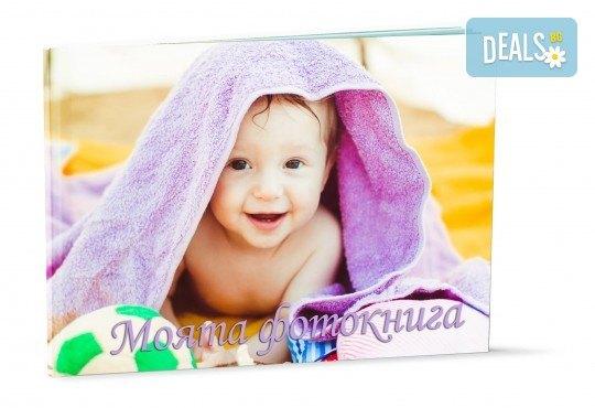 Красив подарък за любимите хора! Вземете фототетрадка или фотокнига от Магазинчето на Руски паметник! - Снимка 1