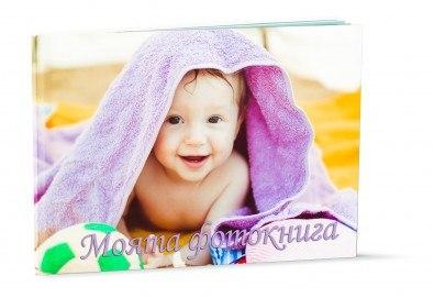 Красив подарък за любимите хора! Вземете фототетрадка или фотокнига от Магазинчето на Руски паметник! - Снимка