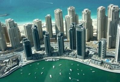 Екскурзия до Дубай през април с Караджъ Турс! 7 нощувки със закуски в Panorama Grand 3*, билет, летищни такси, чекиран багаж, водач, обиколка на Дубай и Шаржа - Снимка