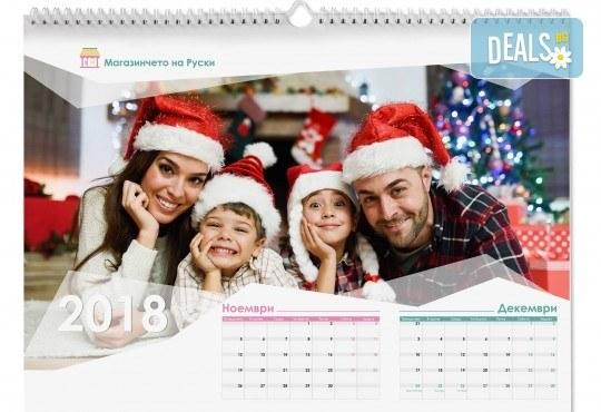 За офиса или дома! Вземете 6- или 12-листов календар с Ваши снимки и по собствен дизайн от Магазинчето на Руски паметник! - Снимка 2