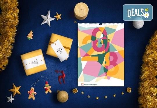 За офиса или дома! Вземете 6- или 12-листов календар с Ваши снимки и по собствен дизайн от Магазинчето на Руски паметник! - Снимка 1