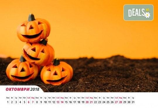За офиса или дома! Вземете 6- или 12-листов календар с Ваши снимки и по собствен дизайн от Магазинчето на Руски паметник! - Снимка 3