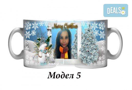 Подарък за Коледа или Нова година! Чаша със снимка на клиента + уникален празничен дизайн и надпис от Сувенири Царево! - Снимка 6