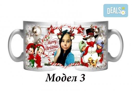 Подарък за Коледа или Нова година! Чаша със снимка на клиента + уникален празничен дизайн и надпис от Сувенири Царево! - Снимка 5