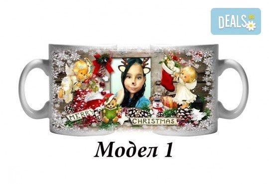 Подарък за Коледа или Нова година! Чаша със снимка на клиента + уникален празничен дизайн и надпис от Сувенири Царево! - Снимка 4