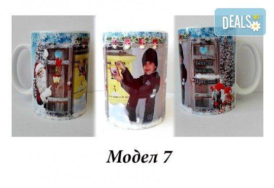 Подарък за Коледа или Нова година! Чаша със снимка на клиента + уникален празничен дизайн и надпис от Сувенири Царево! - Снимка 7