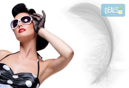 Кожа като коприна! E-light фотоепилация на подмищници за жени в козметично студио Beauty, кв. Лозенец! - Снимка 1