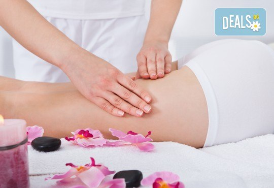 Радиочестотен лифтинг, кавитация или ръчен антицелулитен масаж по избор в козметично студио Beauty, кв. Лозенец! - Снимка 2
