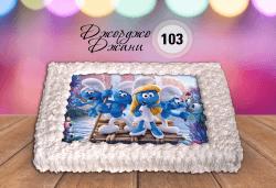 За най-малките! Торта със снимка за празника на Вашето дете с герой от филмче по дизайн от Сладкарница Джорджо Джани! - Снимка