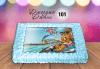 За най-малките! Торта със снимка за празника на Вашето дете с герой от филмче по дизайн от Сладкарница Джорджо Джани! - thumb 7