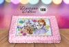 За най-малките! Торта със снимка за празника на Вашето дете с герой от филмче по дизайн от Сладкарница Джорджо Джани! - thumb 5