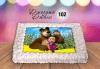 За най-малките! Торта със снимка за празника на Вашето дете с герой от филмче по дизайн от Сладкарница Джорджо Джани! - thumb 2